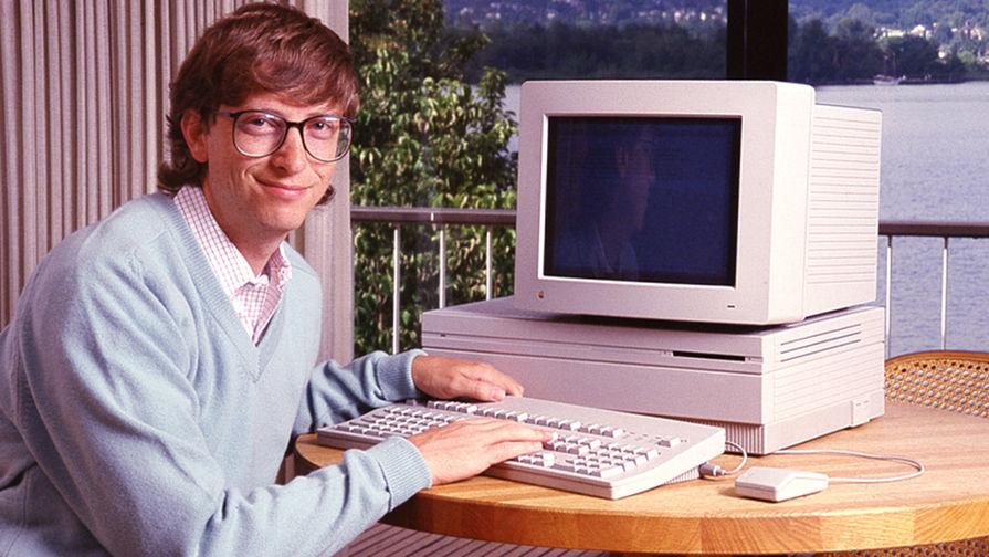 Билл Гейтс молодость