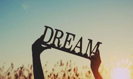 Чтобы мечты сбывались