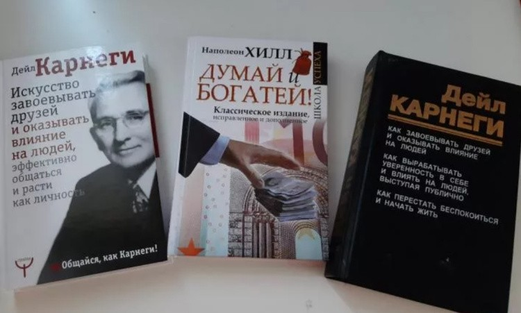 Книги бестселлеры